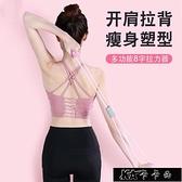 運動拉力器家用健身彈力帶瑜伽男女開肩神器美背肩頸拉伸運動