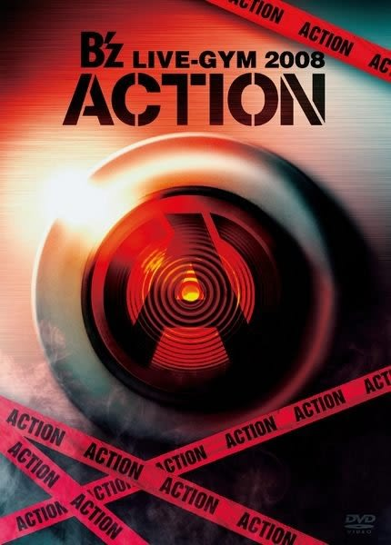B'z  LIVE  GYM 2008  ACTION  DVD   Bz B ' z(購潮8)