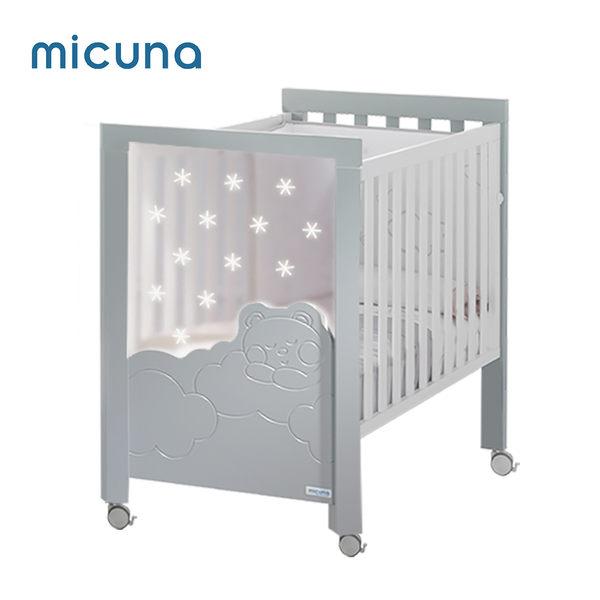 歐洲嬰兒床★micuna 西班牙嬰兒床-DOLCE LUCE-灰(床+墊)★ I-DOLCE-LUCE-G0