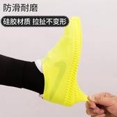 硅膠鞋套防水雨天加厚防滑耐磨底男女戶外橡膠乳膠成人兒童 萬客城