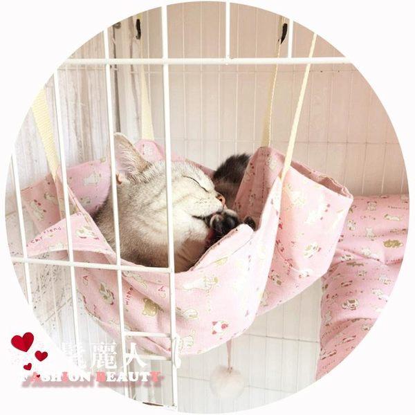 貓咪吊床貓秋千貓吊床掛式寵物貓籠吊床貓咪籠子用貓吊床掛窩 全店88折特惠