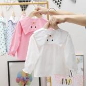 韓版兒童長袖開衫純棉上衣寶寶襯衣女童襯衫秋裝【聚可愛】