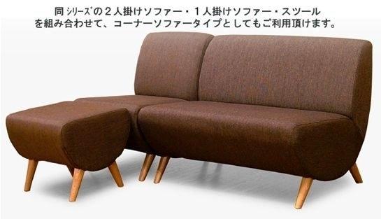 【系統家具】絨布日式腳椅 腳凳 工廠直營 台中市免運費