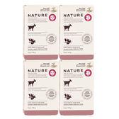 加拿大 CANUS 天然新鮮山羊奶回春滋養皂141g-四入組-乳油木果