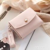 珍珠裝飾小錢包新款女短款日韓版小清新三折疊零錢位錢夾 朵拉朵