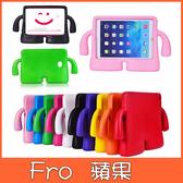 蘋果 iPad Air3 10.5 iPad 10.2 可愛矮人 兒童防摔 平板套 防摔 平板殼 平板保護套