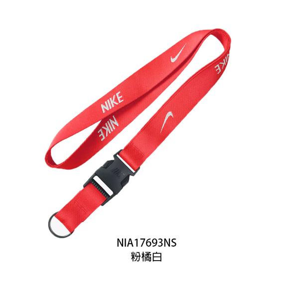 NIKE 識別證吊帶(掛帶 鑰匙圈 配件 免運 ≡排汗專家≡