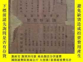 二手書博民逛書店coming罕見home (a novel by lester
