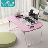 電腦桌懶人桌床上用筆記本電腦桌摺疊小桌子床上書桌  igo 小時光生活館