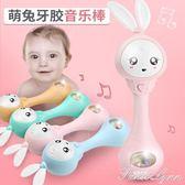 嬰兒玩具3-6-12個月音樂軟膠手搖鈴小孩兒童女寶寶男孩益智0-1歲 HM  范思蓮恩