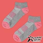 PolarStar 中性排汗踝襪『淺灰』P17520 露營.戶外.登山.排汗襪.彈性襪.紳士襪.休閒襪.低筒襪.短襪