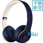 平廣 送袋 Beats Solo 3 Wireless 學院藍色 藍芽耳機 台灣蘋果公司貨保1年 Solo3 海軍藍