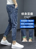 潮牌男士牛仔褲2021春秋季新款修身小腳夏季薄款九分休閒褲子潮流 夢幻小鎮