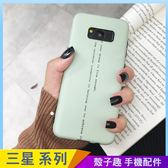 抹茶色英文 三星 S8 S8plus S9 S9plus 手機殼 綠色手機套 保護殼保護套 全包邊軟殼 防摔殼
