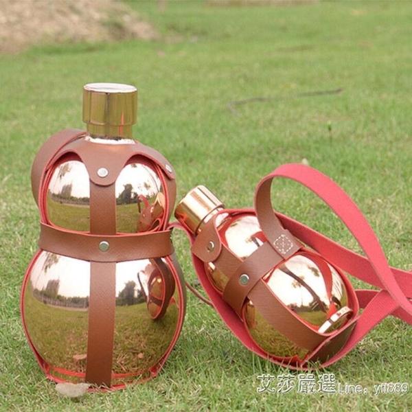 戶外便攜式不銹鋼酒壺酒壺隨身特大容量葫蘆款酒壺帶皮套 【全館免運】