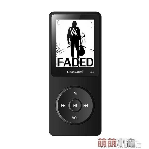 隨身聽 mp3播放器迷你插卡隨身聽超薄小巧MP4便攜式錄音筆個性小MP5  (8G) 交換禮物
