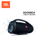 JBL 英大 BoomBOX 防水無線藍牙喇叭 行動電源20000mAh【公司貨保固+免運】
