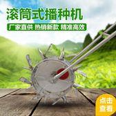 新款透明滾筒式玉米花生黃豆 小型多功能手推式滾輪播種機施肥器【帝一3C旗艦】YTL