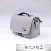 相機包 適用佳能m50索尼a7m3富士xt30尼康單反相機包g7x2攝影微單200d數碼收納包PS:小號