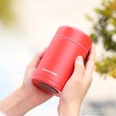 日本迷你燜燒杯便攜保溫杯女悶燒壺罐保溫盒桶寶寶兒童小保溫飯盒 暖心生活館