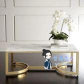 茶几 北歐長方形大理石茶几後現代客廳簡約金屬茶桌創意桌子金色喝茶桌T