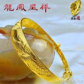 新款鍍金手鐲女仿真黃金鐲子越南沙金仿金鍍24K金龍鳳鐲久不掉色 美芭