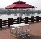 雙十二狂歡購桌椅 戶外加厚1.2米鋁合金分體折疊桌椅可升降手提便攜野外車載餐桌子 igo