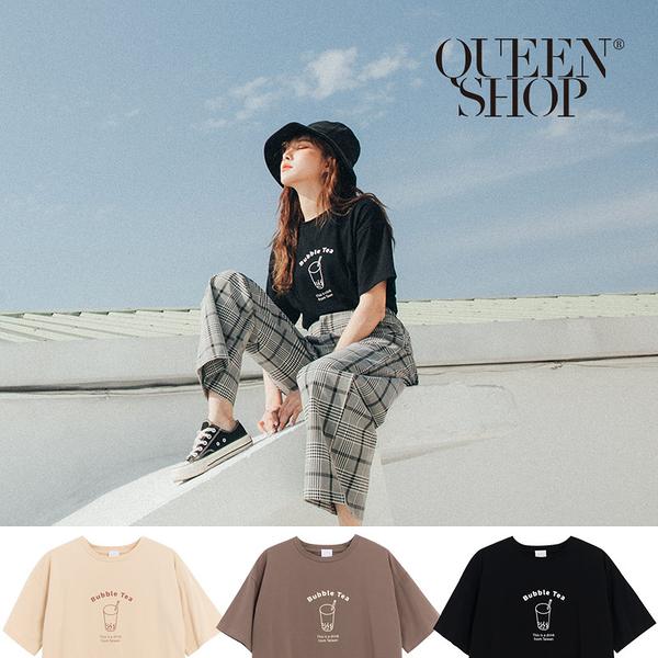 Queen Shop【01038255】趣味珍珠奶茶印圖短T 三色售*現+預*