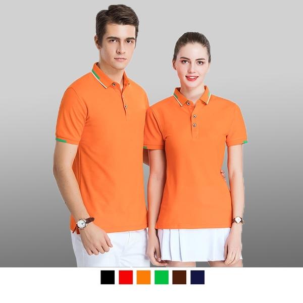 【晶輝團體制服】P2211*短袖素面領子配色袖口頂級短袖POLO衫/可訂做加LOGO/一件也可以買