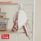 inomata 電吹風機掛架衛生間浴室風...
