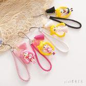 手機飾品掛飾小掛件吊墜流蘇星星掛繩掛鏈創意個性可愛超萌件 qf14509『Pink領袖衣社』