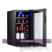 紅酒櫃 VNICE18支紅酒櫃恒溫酒櫃子冷藏家用小型電子恒濕迷妳保濕雪茄櫃ATF 聖誕節鉅惠220V