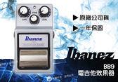 【小麥老師 樂器館】Ibanez BB9 Bottom Booster 單顆 增益 電吉他 效果器