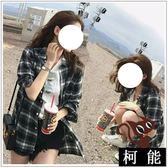 襯衫【8223】格子長袖襯衫格紋女外套上衣服素色秋冬裝