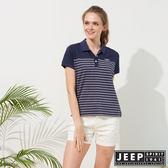 【JEEP】女裝 簡約條紋短袖POLO衫-藍