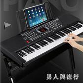 電子琴教學61鋼琴鍵成人兒童初學者入門男女孩音樂器玩具  XY2864  【男人與流行】 TW
