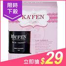 KAFEN 卡氛 超微分子頭皮精華液(15ml)【小三美日】原價$690