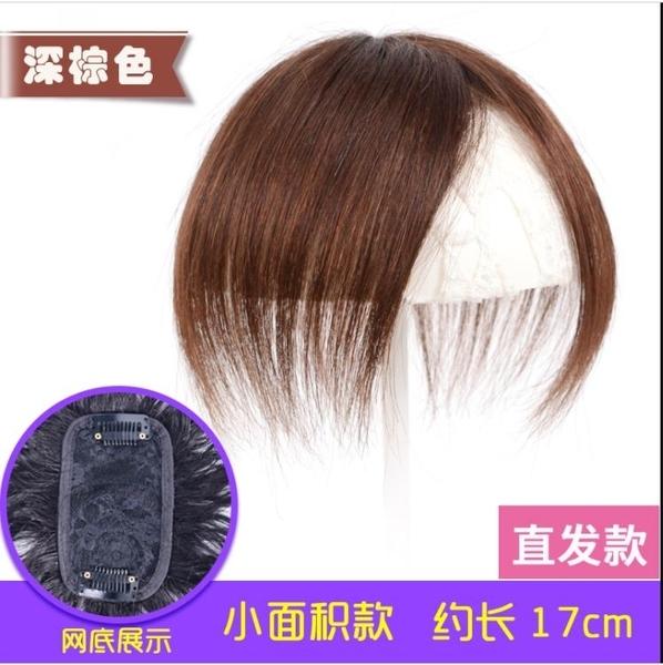 遮白髮真髮捲髮片假髮女髮頂補髮塊假髮頭頂補髮片隱形無痕假髮片·皇者榮耀3C