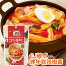韓國 CJ 韓式炒年糕辣椒醬150g [KR880681]炒年糕醬 韓國辣椒醬 千御國際