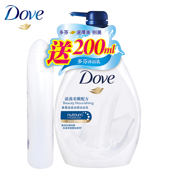 (OP)DOVE多芬 滋養柔嫩沐浴乳送多芬滋養柔嫩沐浴乳 1L+200ml