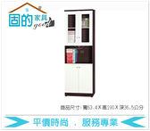 《固的家具GOOD》25-2-AZ JA上雙框開門中空下雙開門書櫥【雙北市含搬運組裝】