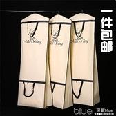 加大長厚婚紗禮服防塵罩折疊手提兩用收納袋子蓬蓬拖尾婚紗防塵套 【全館免運】