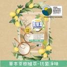 【加倍潔】洗衣液體小蘇打 抗菌淨味配方 補充包(1600gm/包)