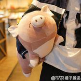 毛絨玩具趴豬公仔女生抱著睡覺的娃娃可愛玩偶超萌搞怪韓國枕搞怪QM 橙子精品