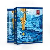 【買一送一】森田藥粧安瓶精華水光肌潤面膜5入+贈二片面膜