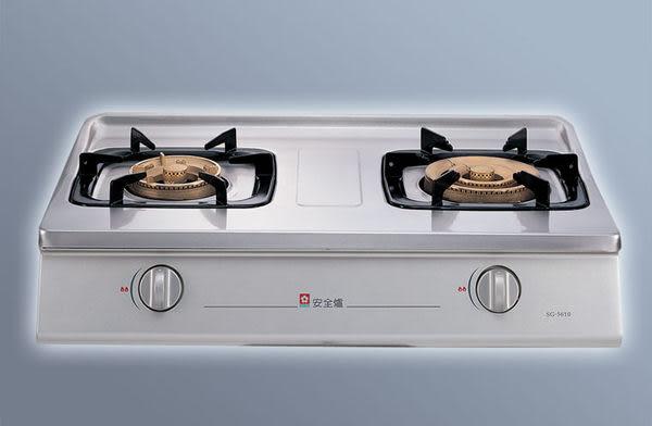 【歐雅系統家具廚具】SAKURA 櫻花 G-5610K 炒翻天安全爐(三環爐)