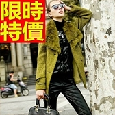 毛呢大衣-美麗諾羊毛毛領修身中長版女外套5色63ae42[巴黎精品]