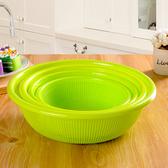果盆洗菜盆四件套廚房用品塑料水槽瀝水籃水果藍子濾水籃菜籃     汪喵百貨