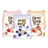 南陽 林貝兒 乳酸菌水果球-草莓/藍莓/蘋果【佳兒園婦幼館】