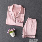 睡衣女夏短袖絲綢性感薄款韓版女款大碼家居服兩件套冰絲短褲套裝『潮流世家』